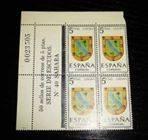 Sellos Escudo del SAHARA   bloque de 4