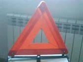 Triángulos de emergencias homologados y reglamentarios