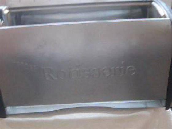 My Rotisserie: Horno-freidora-parrilla-asador.