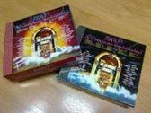 VENDO CDs ORIGINALES CON CANCIONES DE LOS AÑOS 50 Y 60