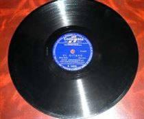 LOUIS ARMSTRONG-el gitano-disco de pizarra