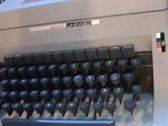 "Máquina de escribir ""OLIVETTI - Modelo LÍNEA 90"""