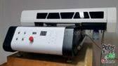 Impresora plana para rigidos 60x90 cm impresion directa OFERTA LIMITADA