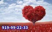 Cuentanoslo,podemos ayudarte.Amor y videncia